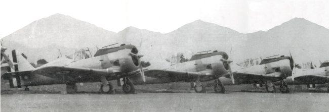 invasion peru ecuador 1941: